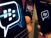"""""""بلاك بيري"""" تطلق تطبيق BBM رسميا لجوالات أندرويد وآيفون"""