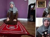 جندي بريطاني يتحول إلى سيدة مسلمة متحجبة ويتزوج بشاب مسلم