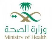 مركز كيان يوقع عقد رعاية مع مجله صحة الأحساء