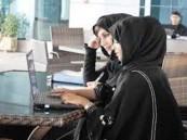 نسبة 45% عنوسة بين الفتيات في السعودية