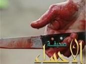 وافد سوداني يذبح  زوجته وأبناءه الثلاثة وينتحر
