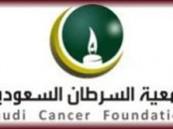 بشرى.. جمعية السرطان بالمنطقة الشرقية توفر أول عيادة متنقلة فى الشرق الأوسط