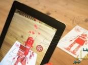 بطاقات معايدة بتقنية ثلاثية الأبعاد عبر الأجهزة الذكية