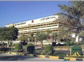 فتح باب القبول بجامعة الملك فيصل لخريجي وخريجات  الثانوية العامة