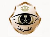 شرطة منطقة الرياض تنفي خبر إطلاق النار على منزل احد ضباطها