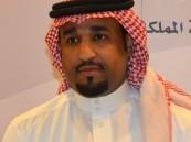 الليلي والشايع والعنزي غداً ضيوف السعودية الثقافية
