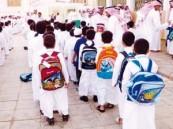 إجازة عيد الأضحى للجامعات والمدارس تبدأ في 4/12 واليوم الوطني في 17/11