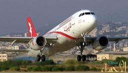 """""""حماية المستهلك"""" توضح حقوق المسافر حال إلغاء الناقل الجوي رحلته بالمطار"""