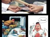"""جهزوا المحامي و"""" الكفاله """" لــ """" ابو صالح """" الضعيّف…!!!"""