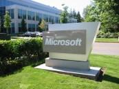 مايكروسوفت تشفر بياناتها على الإنترنت لحمايتها من NSA