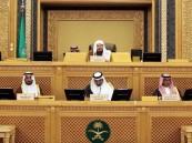 """""""الشورى"""" يوافق على استقلال """"الأوقاف""""عن وزارة الشؤون الإسلامية"""