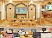 مجلس الشورى يسقط توصية إحلال السعوديين بدلاً من الأجانب في الجامعات