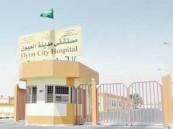 """قسم التدريب والتعليم المستمر بمستشفى العيون ينظم برنامج تدريبي """"صحة اليدين"""""""