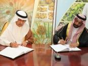 وزير الزراعة يوقع عقد استئجار وتشغيل طائرات الرش الجوي  في مناطق المملكة