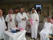 """مركز صحي المعلمين يقيم معرض المسنين بعنوان  """" اباؤنا نفخر بخدمتكم """""""
