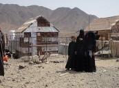 """مواطنة سعودية تتبرع بـ """"نصف مليار ريال"""" من ثروتها للفقراء"""
