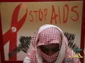 """""""وزارة الصحة""""  1233 إصابة جديدة بـ """"الإيدز"""" في 2012"""