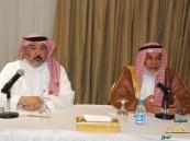 بنك الرياض ينظم ملتقى الحلول المصرفية الإسلامية لتمويل الشركات