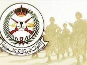 القوات البرية الملكية تُعلن عن فتح باب القبول في وحدات المظليين والقوات الخاصة