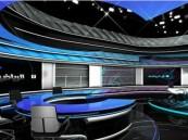الرياضية السعودية تحصل على حقوق بث 4 دوريات عالمية