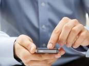 """مستخدمو """"آيفون"""" الأذكى بين مستخدمي الهواتف"""