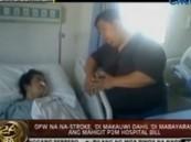 بالفيديو..أسرة فلبينية تستغيث لدفع تكاليف علاج ابنتها بمستشفى بجدة