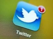 تويتر تستحدث نظاما للإنذار في حالات الطوارئ والكوارث
