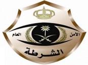 """""""شرطة الرياض"""" نجل """"عقيد الرياض"""" يعترف بقتل وإحراق والده"""