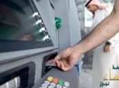 """بنوك السعودية : حسابات دعم سوريا بمواقع التواصل """" نصب """""""