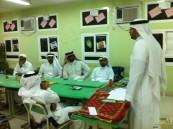 إستراتيجية التدريس الحديثة لقاء تربوي في السعودية الثانوية