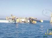 """العثور على الجثة الأخيرة في حادث غرق بارجة """" أرامكو """" السعودية"""