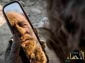 بالصور .. عجوز إيراني لم يستحم منذ 60 عامًا