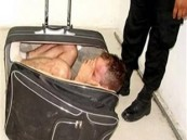 """""""بالصور"""" مغربيان يحاولان التسلل لإسبانيا داخل حقيبتين"""