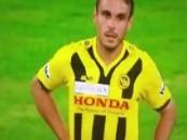 بالفيديو.. مدافع صربي يسجل هدف رائع في مرمى فريقه