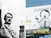 """سخانة ماء """"تشبه هتلر"""" تثير الجدل في أميركا"""