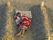 سعودي يكشف حقيقة الطفل النائم بين ضريحين