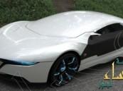 بالصور..سيارة تصلح نفسها وتغير لونها