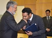 الحسين ينال لقب الدكتوراه بإمتياز