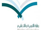 """تطبيق مشروع تحسين الأداء التعليمي لطلاب المرحلة الابتدائية  """" حسّن """""""