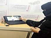 طالبة سعودية تبتكر جهاز بصمة للتعرف على الأطفال المفقودين