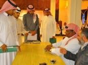 جامعة الإمام تفتح باب القبول في التعليم عن بعد