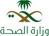 3 مراكز طبية في الرياض وجدة والمنطقة الشرقية لمواجهة  كورونا