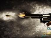 يمنية تطلق النار على شاب عاكسها