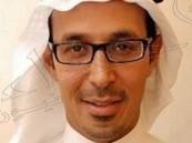"""""""جمعية سرطان الأحساء"""" تفوز بمنحة التخطيط الاستراتيجي لمؤسسة الملك خالد الخيرية لعام 2016"""