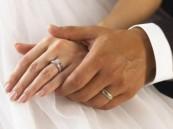 إدراج الأمراض النفسية والمخدرات في فحص الزواج