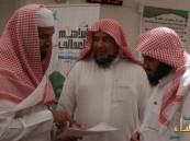 الدكتور السعيد يزور دورة إبراهيم العفالق رحمة الله القرآنية السادسة