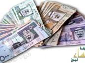 سيدات الأعمال السعوديات يدرن استثمارات بـ80 مليار دولار