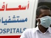 الصحة العالمية تؤكد أربع حالات إصابة أخرى بالفيروس التاجي في السعودية وعمان