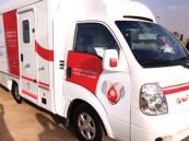 """""""سيارات لتبرع بالدم تصلك في اي مكان """""""