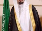 """الماجستير لـ """" خالد الملحم """""""